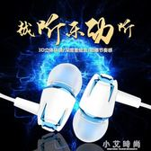 夜光重低音入耳式耳機 通用vivo直插型耳機 帶麥手機線控oppo耳機 小艾時尚