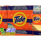 [COSCO代購] 促銷至11月25日 W43346 Tide 汰漬 濃縮強效洗衣粉 4.08公斤