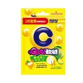 小兒利撒爾 Quti軟糖(檸檬C)NEW