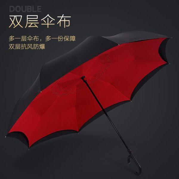 反向傘全自動雙層免持式雨傘長柄超大創意傘