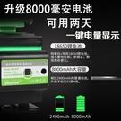 水平儀 3D綠光紅外線高精度強光細線12線貼墻儀自動調平墻地一體機