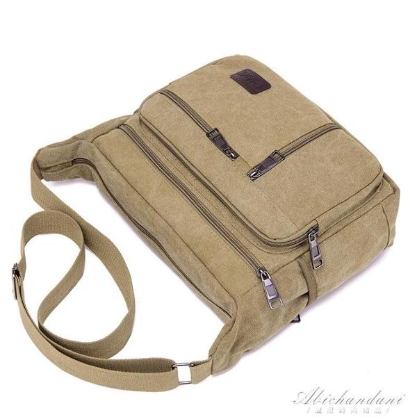 男士帆布包側背斜背包電腦包斜背側背包旅行包男包包大容量 黛尼時尚精品