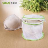 【YOLE悠樂居】立體內衣洗衣袋(4入) #1229008