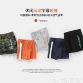 男童短褲男童運動短褲子夏裝夏季童裝中褲1歲3小童寶寶兒童薄款嬰兒 1件免運