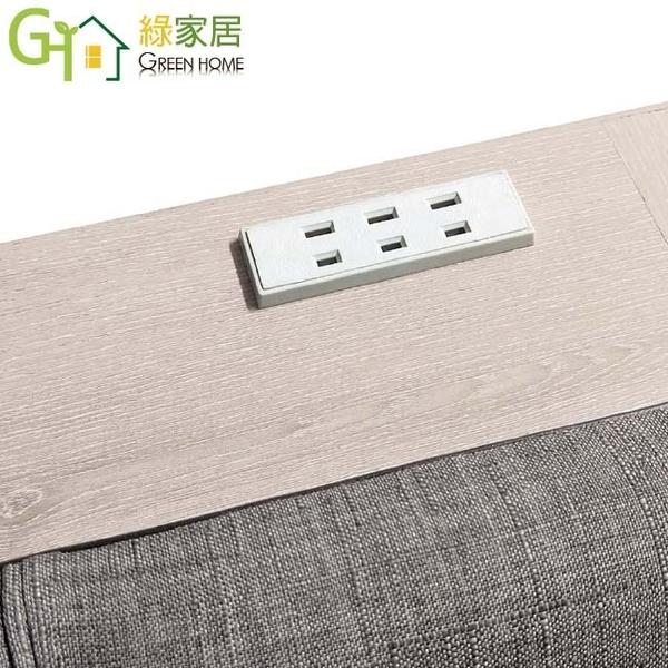 【綠家居】華倫 現代5尺亞麻布雙人二抽床台組合(床頭箱+二抽床底+不含床墊)