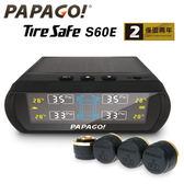PAPAGO GoSafe S60E胎壓偵測器(胎外式)