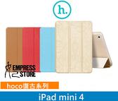 【妃航】HOCO iPad Mini 4 retina 酷貝系列 三用 休眠 喚醒 支架 可拆 背蓋 保護 皮套 送筆