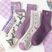 中筒襪 襪子女ins潮春季紫色中筒襪韓版毛圈加厚棉可愛日系香芋紫女襪【快速出貨八折鉅惠】