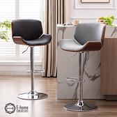 E-home Alvis亞維斯曲木吧檯椅 二色可選灰色