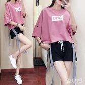 中大尺碼 休閒運動服女2019夏裝新款韓版短袖短褲寬鬆時尚兩件套 FR7139『俏美人大尺碼』