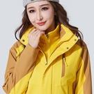 衝鋒衣 女三合一男兩件套防風加厚可拆卸戶外秋冬季登山服