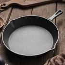 【免運】平底鍋 生鐵鍋 不粘鑄鐵鍋 單柄煎鍋 無塗層煎盤 16cm/20cm/26cm 煎蛋必備