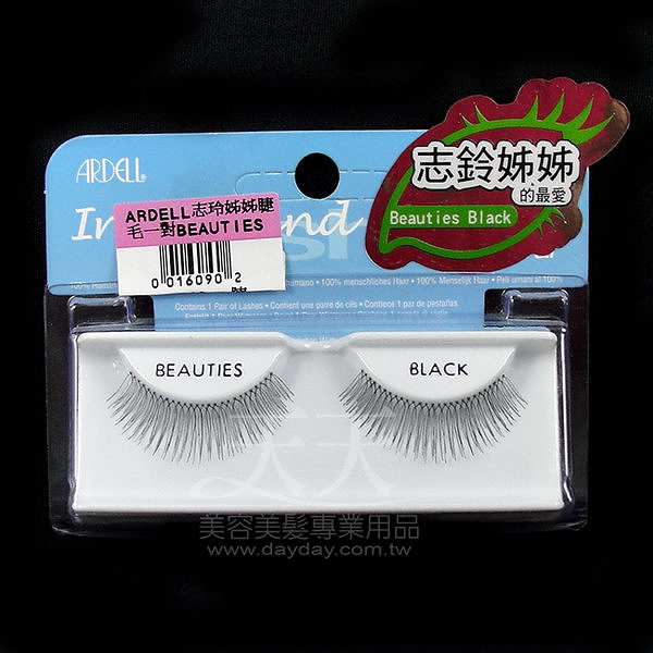 【ARDELL艾黛兒】志玲姊姊的最愛 睫毛 一對入 (BEAUTIES 黑色) [16090]
