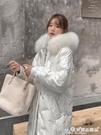 棉服 冬裝2021年新款繡花棉服女中長款過膝大毛領冬季加厚韓版寬鬆外套 愛麗絲