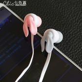 韓版兔耳朵卡通耳機入耳式創意女生迷你萌萌可愛有線「Chic七色堇」