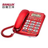 SANLUX台灣三洋 超大鈴聲有線電話TEL856【愛買】