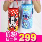 《保溫內層》迪士尼 米奇 史迪奇 維尼 奇奇 正版 手提 保冷 環保 飲料袋 杯套 水壺收納袋 B19081