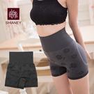 女性無縫平口塑身褲 竹炭材質超彈性 抗菌消臭  no.788-席艾妮SHIANEY