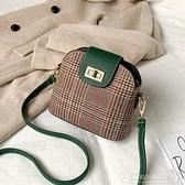 女包斜背2021新款時尚格紋側背包韓版休閒貝殼包網紅少女小包包潮 伊蘿