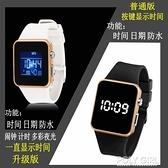兒童錶 新款兒童手錶男小學生女孩防水可愛led夜光電子錶數字式男錶  夏季新品