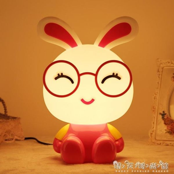 超大25cm卡通動物台燈 LED插電小夜燈暖光兒童臥室床頭燈禮物 晴天時尚館