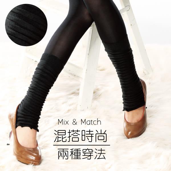 混搭時尚|九分/踩腳兩用褲襪|荷葉邊【旅行家】