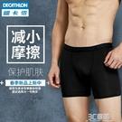 運動內褲男速干低腰緊身彈力透氣跑步訓練平角褲四角褲RUNM 3C優購