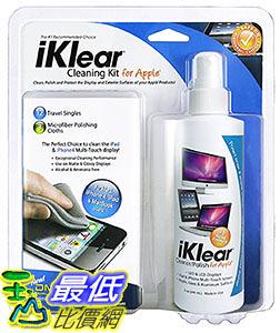 [美國直購] 蘋果專用 螢幕清潔 套件組 iKlear iK-5MCK Apple Polish Cleaning Kit
