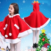 兒童聖誕老人服裝女童披風男童斗篷聖誕裝小鹿披肩成人聖誕節套裝 安妮塔小舖