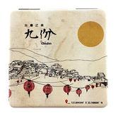 【收藏天地】台灣紀念品*雙面隨身鏡-復刻九份/小物 送禮 文創 風景 觀光  禮品