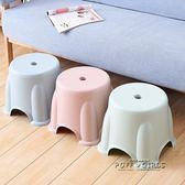 小凳子塑料板凳家用兒童凳洗手卡通防滑踩腳膠凳腳踏寶寶矮凳洗漱   泡芙女孩輕時尚