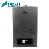 【買BETTER】豪山熱水器/豪山牌熱水器 HR-1160數位變頻智慧恆溫強排熱水器(11L)★送6期零利率