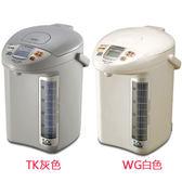 ★象印★5L微電腦電動熱水瓶 CD-LGF50