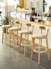 實木靠背吧台椅現代簡約高腳凳吧台凳奶茶店前台家用北歐酒吧椅子  快速出貨