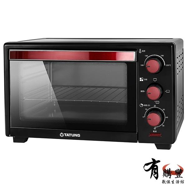 【有購豐】TATUNG大同20公升電烤箱 (TOT-2007A)