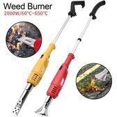 電動除草機電動燒草機點碳器熱風槍多用工具電動工具園林工具 ciyo黛雅