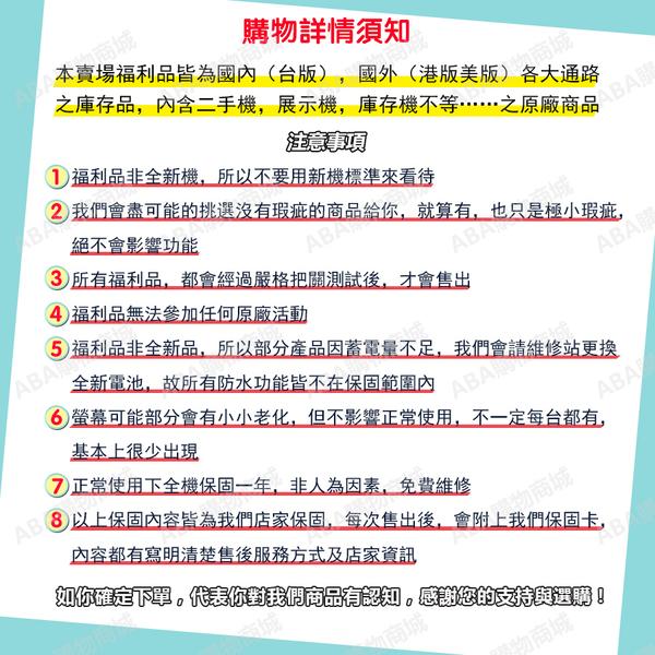 【優質福利機】SAMSUNG j7 三星 中階實用 2016版 雙卡版 保固一年 特價:3850元