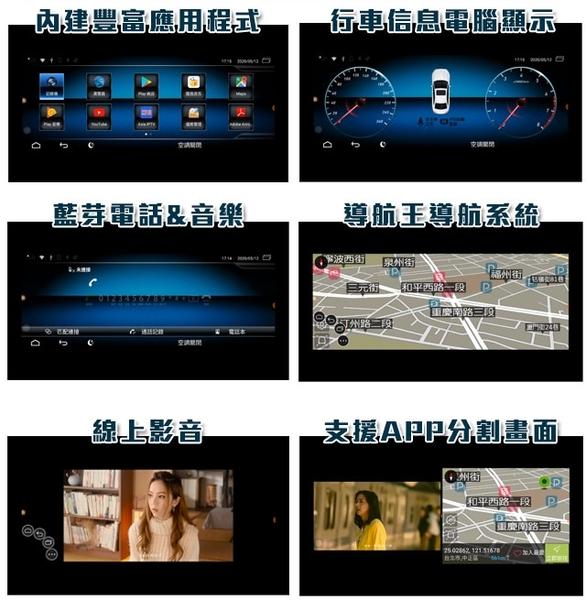 【CONVOX】2015~年BENZ E-class W212專用12.3吋螢幕安卓主機*藍芽+導航+安卓*8核4+64※倒車選配