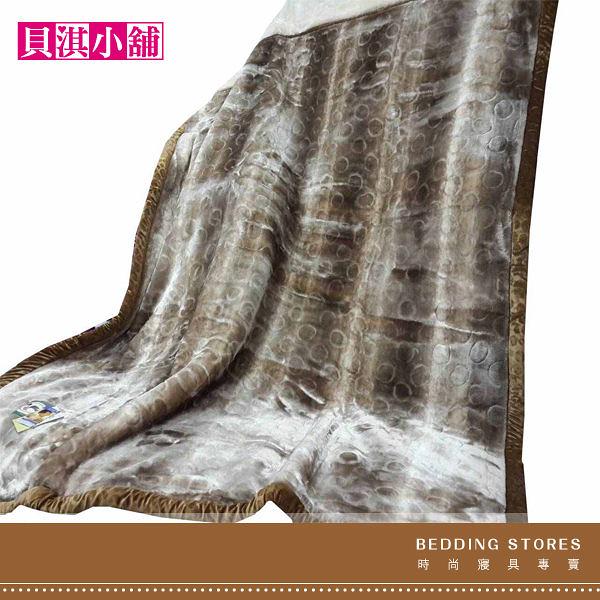 【貝淇小舖】~ ☆*ROYAL DUCK銀貂系列~玉潔冰心超柔質感有如天然羊毛觸感~~
