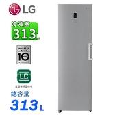 LG樂金 313公升直驅變頻單門冷凍冰箱 GR-FL40SV~含拆箱定位(預購~預計1月中到貨陸續寄出)