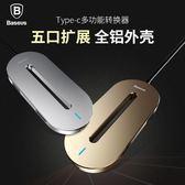 轉接頭 新pro轉USB USB 3.0蘋果電腦USB轉igo  享購