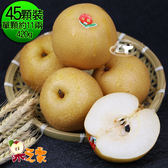 【果之家】台中東勢一級鮮嫩豐水梨45顆入(11A共約32台斤)