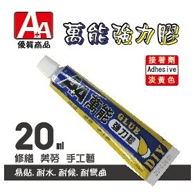 【A+A優質商品】N-03萬能強力膠