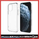 iPhone12 透明手機殼 Plain Shell 輕簡 保護殼 [R98] 手機保護殼 i12手機殼 透明殼 12保護殼