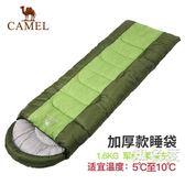 睡袋 睡袋成人戶外旅行露營便攜季加厚室內防寒單人大人隔臟睡袋 2色