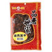 桃園大溪品香世家品品黃大目-滷肉豆乾115g【愛買】