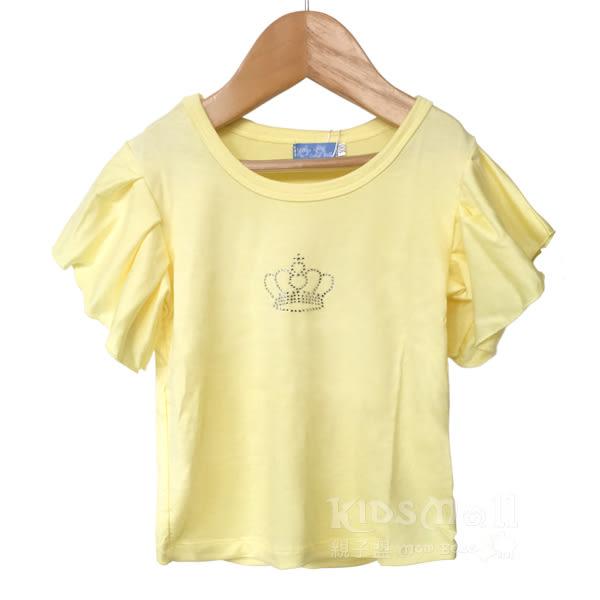 Cutie Bella荷葉袖圓領燙鑽短袖上衣/T恤/親子裝 Sunny