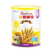 金愛斯佳-多穀營養麥精700g/罐 大樹