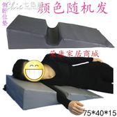 老人臥床側身墊防褥瘡翻身墊病人用品三角枕翻身枕防褥瘡igo「Chic七色堇」