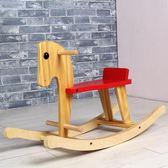 小木馬嬰兒童搖馬實木搖搖椅寶寶玩具早教搖搖馬周歲生日禮物【潮咖地帶】